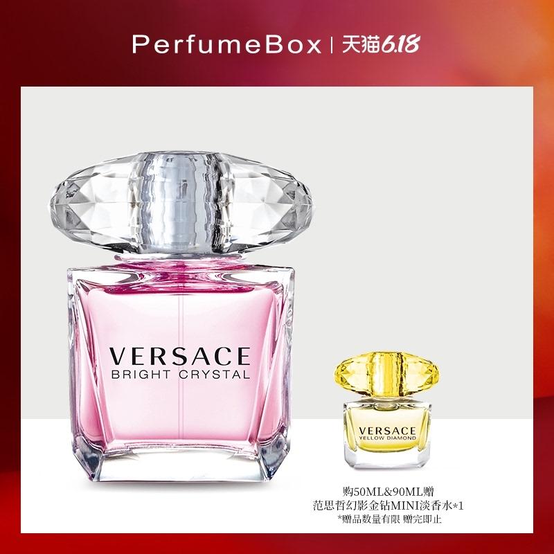 【官方正品】Versace/范思哲晶钻女士香水专柜正品