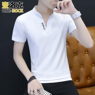 2件】夏装男士短袖t恤白色潮流纯棉丅小衫上衣服体桖男装V领潮牌