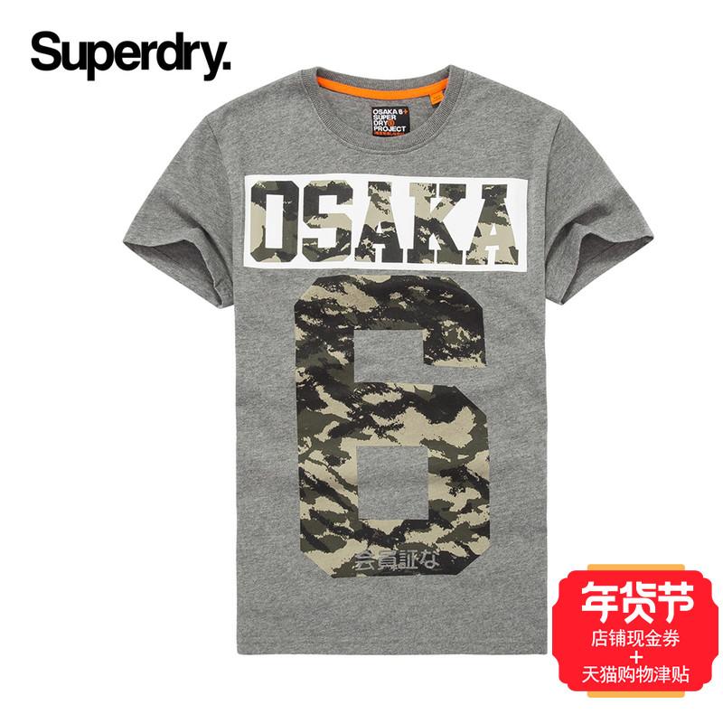 英国Superdry极度干燥男士短袖T恤2017冬季新品SM10014SP