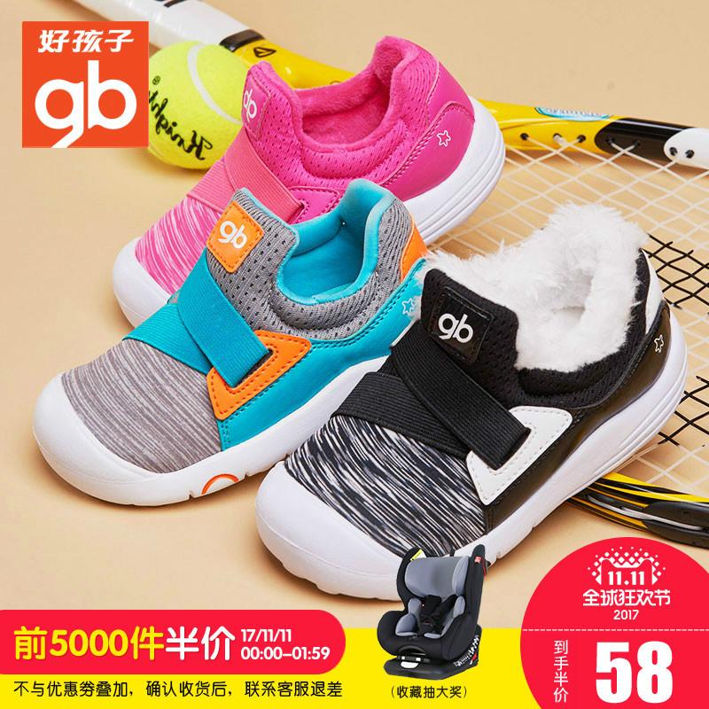 好孩子童鞋男童女童棉鞋秋冬儿童鞋学步鞋宝宝鞋婴儿鞋防滑机能鞋