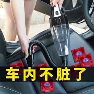 车载吸尘器车用小型汽车吸尘器车内强力专用两用手持式吸力大功率