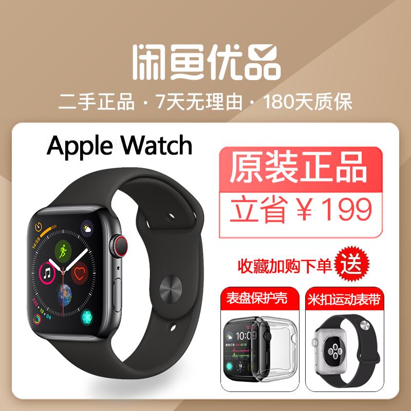 闲鱼优品二手苹果手表AppleWatchSeries4代 iwatchS3运动蜂窝版