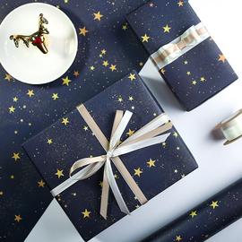 五角星爱心款生ins风包装纸礼物自粘手工生日礼物包装纸儿童礼物包装材料男生节日卡通简约圣诞节礼品包装纸