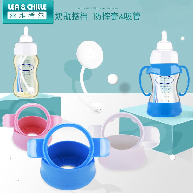 布朗博士奶瓶配件把手柄宽口径玻璃防摔套保护套吸管杯重力球通用