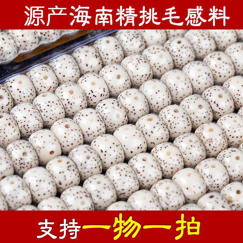精挑海南正月星月菩提子文玩手串高密干磨顺白手链108颗佛珠项链