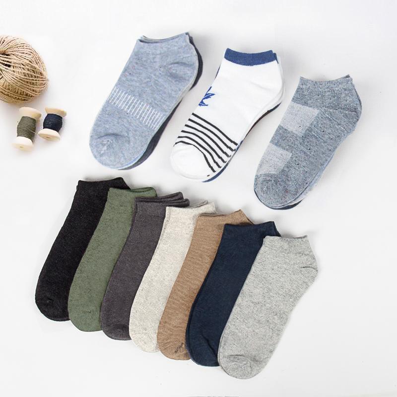 5双袜子男春夏季薄款男袜低帮浅口船袜舒适透气棉袜子