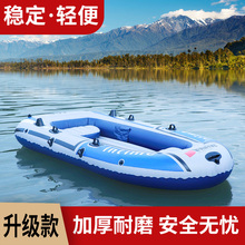 2/3/li1的双的充ba艇加厚皮划艇橡胶钓鱼船皮筏艇捕鱼气垫船