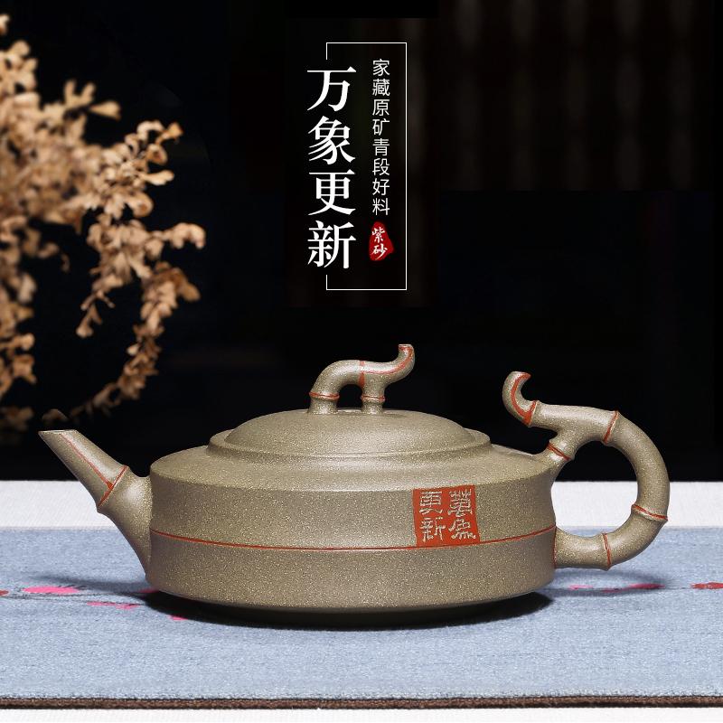 紫砂壶宜兴名家纯全手工原矿天青泥万象更新正宗家用功夫茶壶茶具