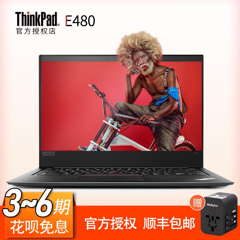 联想ThinkPad E480 14英寸i5轻薄便携商务笔记本办公用 大学生笔记本电脑