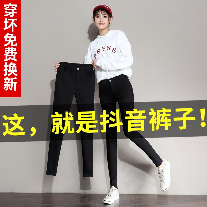 打底裤女外穿铅笔紧身小脚高腰薄款秋季2018新款显瘦韩版黑色九分