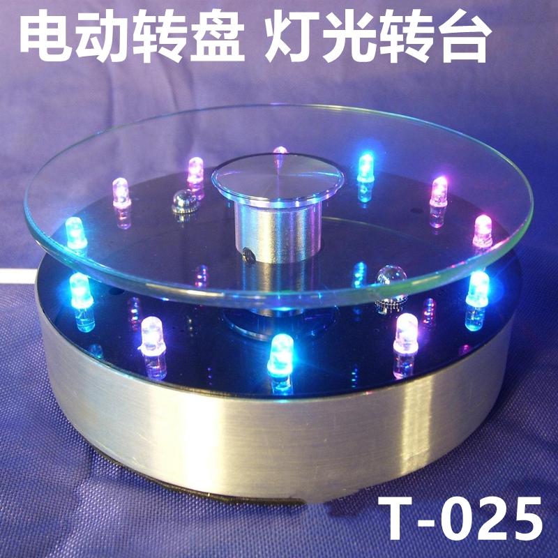 手机展示台 数码产品旋转展架 电动促销台 自动转盘 发光底座15cm
