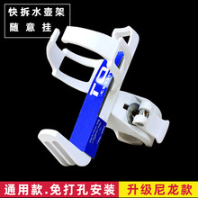 自行车水壶架随意jo5通用山地an摩托车骑行水瓶支架配件装备