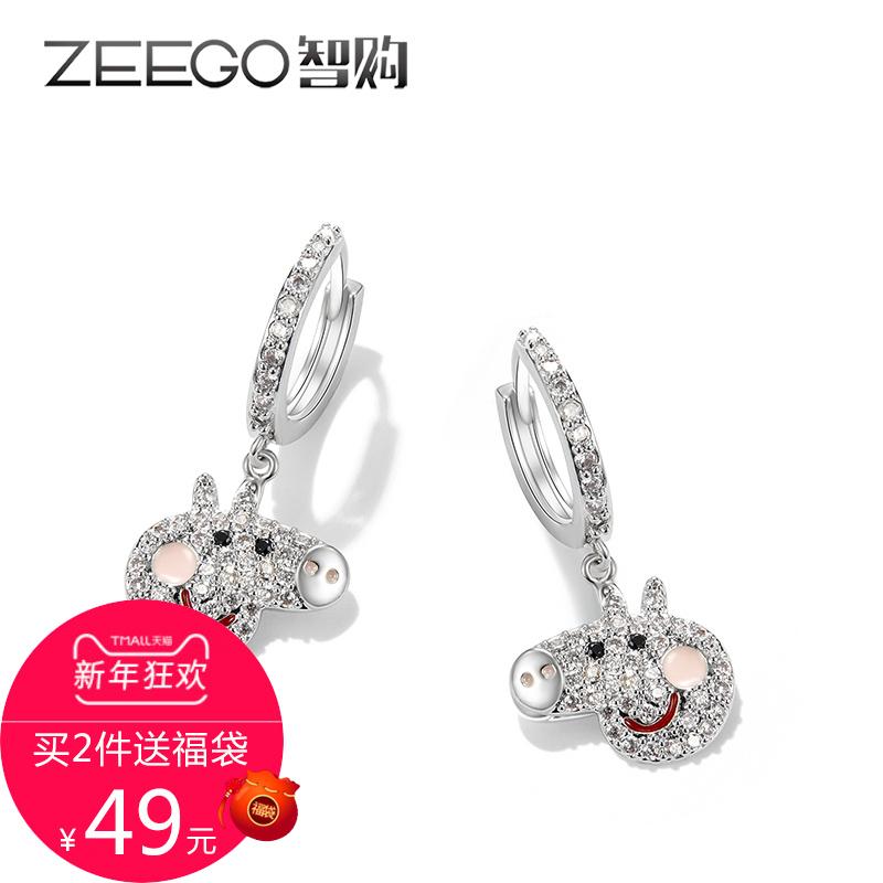韩国 可爱 小猪 佩奇 耳钉 个性 气质 甜美 少女 耳环 饰品
