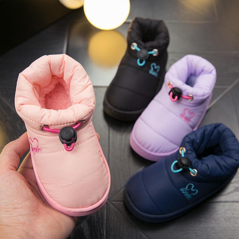 儿童棉拖鞋秋冬季可爱防滑男童女童包跟1-3岁家居家室内小孩宝宝