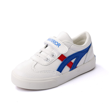Children's shoes children's little white shoes 2020 spring and autumn boys' children's canvas shoes girls' big children's white board shoes