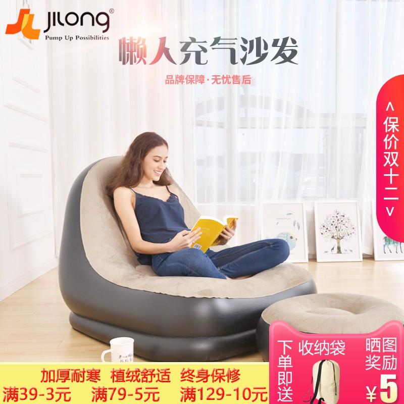 吉龙懒人沙发充气沙发单人沙发简约榻榻米午睡躺椅创意便携椅子