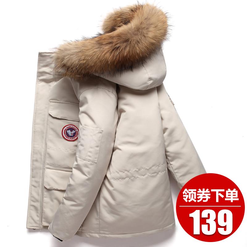反季清仓 冬季男士加厚羽绒服 加拿大风情侣款大毛领户外工装外套优惠券