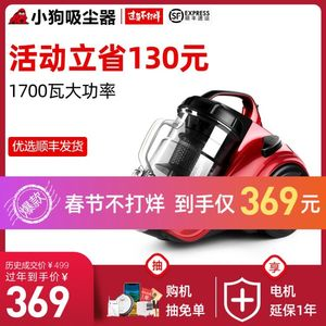Puppy small household vacuum cleaner mute powerful high power washing layer mite-free consumable cleaner D-9002