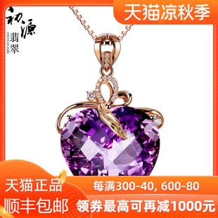 初源27克拉紫水晶吊坠18K金彩色宝石天然紫晶伴钻石黄色 需定制图片