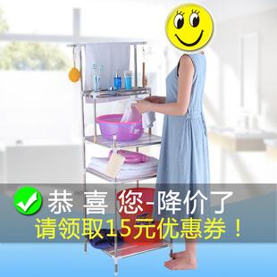 多层脸盆架子不锈钢洗手间落地洗脸盆架厨房卫生间置物浴室收纳架
