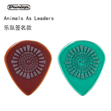 Dunlop Animals As Leaders乐队签名款 Primetone 吉他拨片0.73