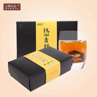 云慕优品纯手工制作黑糖茶男性玛咖黄精黑糖茶玛咖红糖玛咖黄精茶