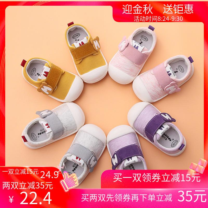 春秋学步鞋宝宝鞋子男0一1-3岁2婴儿防滑软底布鞋女宝宝透气单鞋
