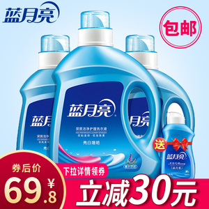 Blue Moon Laundry Detergent FCL Batch Affordable Family Fragrance Lasting Lavender Fragrance Family Pack Promotional Pack