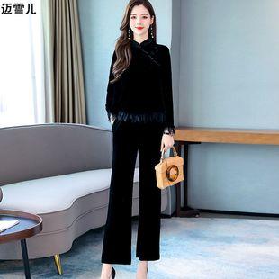 秋装复古洋气套装女装时尚韩版显瘦女神范金丝绒高腰阔腿裤两件套