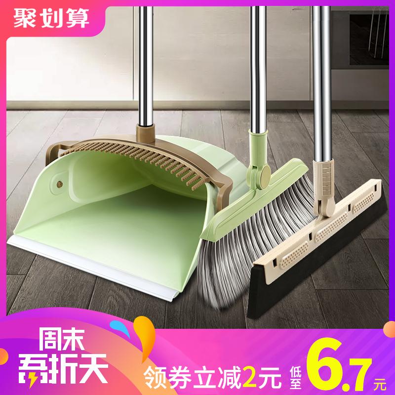 扫把簸箕套装组合家用软毛刮水扫地笤帚不沾头发魔法扫帚畚箕魔术