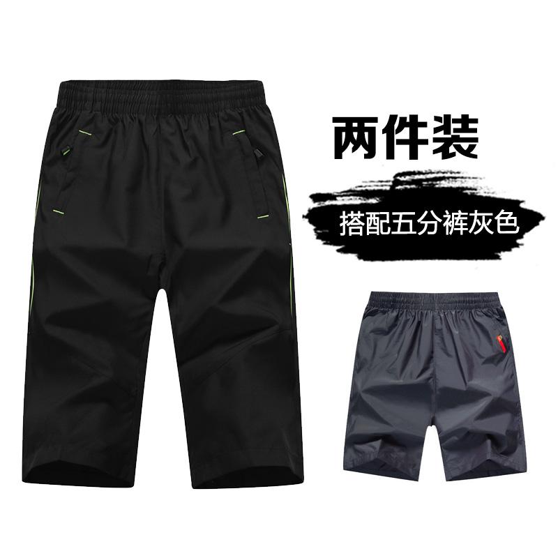 黑绿色 灰色短裤