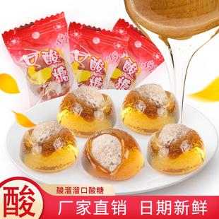 酸溜溜口酸糖话梅糖老式怀旧零食酸梅心糖硬喜糖果酸甜儿时的回忆