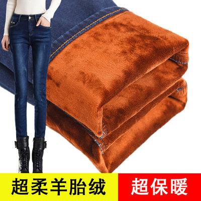 加绒牛仔裤女秋冬季2017新款高腰小直筒弹力大码带绒加厚保暖长裤