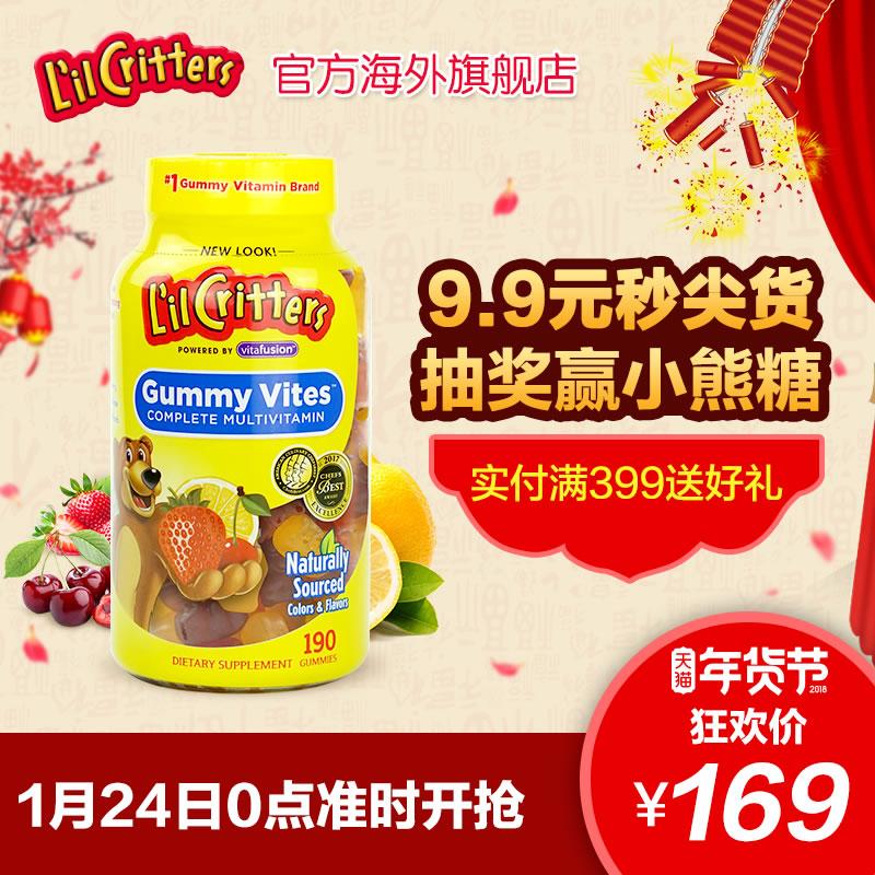 美国进口lilcritters丽贵小熊软糖儿童辅食营养品多种维生素190粒