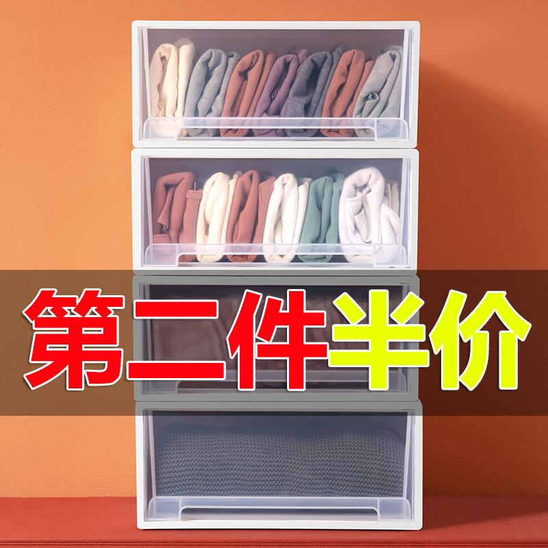 加厚透明塑料收纳箱抽屉式衣柜衣服整理箱卧室衣橱自由组合收纳盒