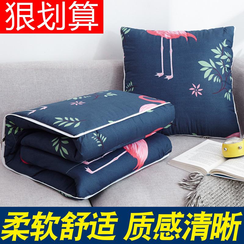车内车载抱枕汽车抱枕空调被子两用卡通可爱创意靠枕垫多功能毯子
