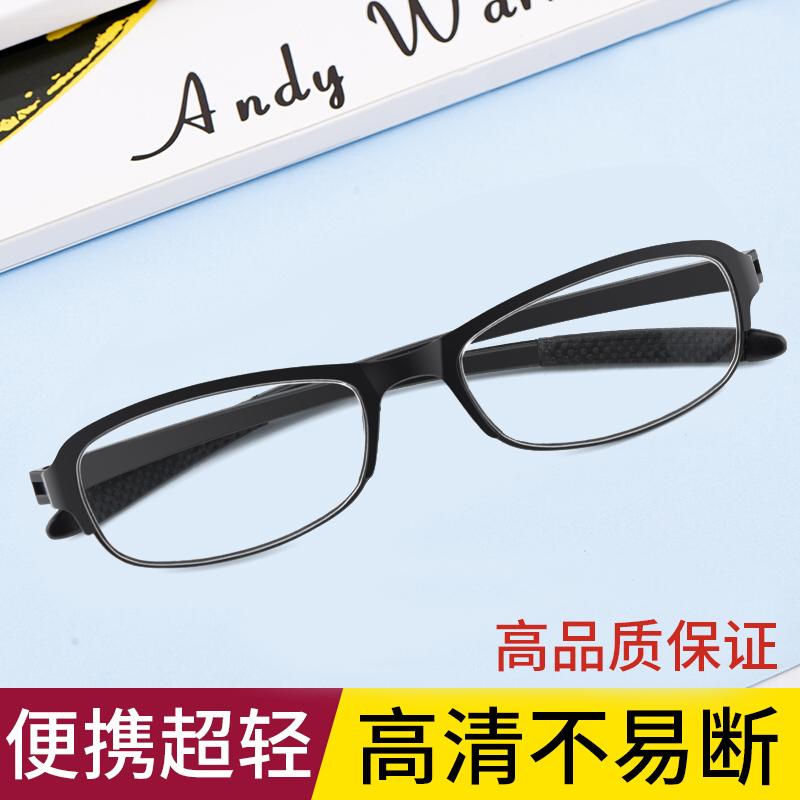 老花镜男高清超轻防蓝光老人老花眼镜女时尚防辐射便携舒适老光镜