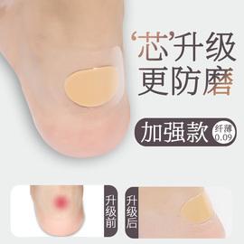 高跟鞋防磨脚护脚神器足跟贴后脚跟后跟防磨贴脚后跟贴脚贴磨脚贴