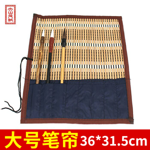 Writing brush curtain with pockets, large stationery, calligraphy supplies, painting supplies, painting materials, painting brush placement, wholesale students, beginner children's calligraphy, writing supplies