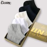 古今 男士棉质船袜 10双 劵后19元包邮(多组合可选)