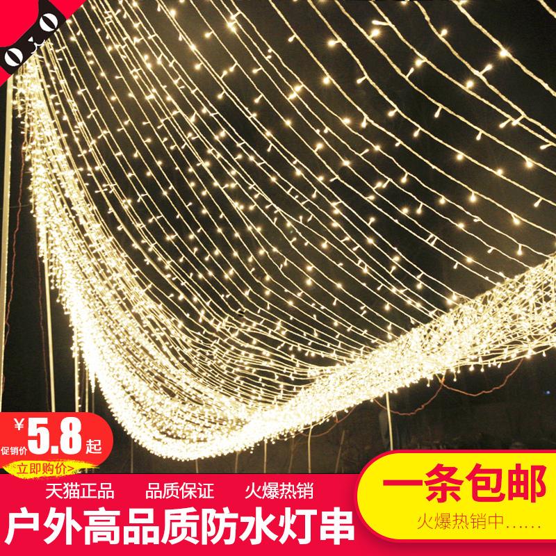 led小彩灯闪灯串灯满天星七彩变色场景布置圣诞饰品装饰灯星星灯