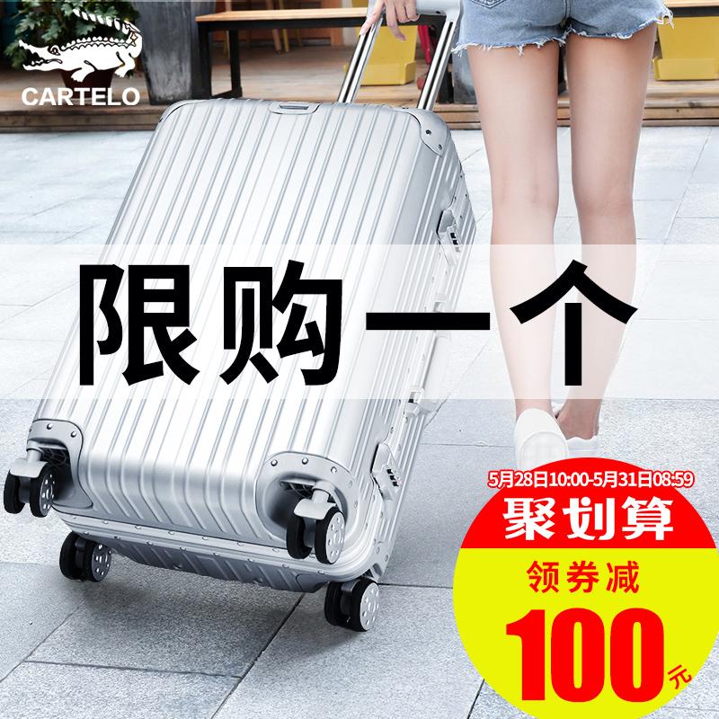卡帝乐铝框旅行箱男女学生密码拉杆箱万向轮24寸ins网红行李箱