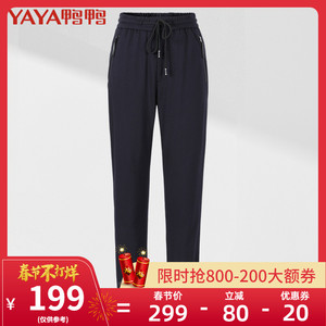 Duck men's clothing 19 autumn and winter men's new casual wear thick warm warm slim down pants H-531801