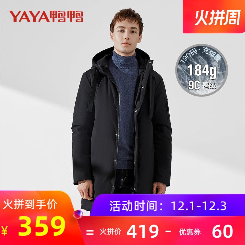 鸭鸭羽绒服男中长款2019秋冬新品男韩版反季冬装外套潮A-58193