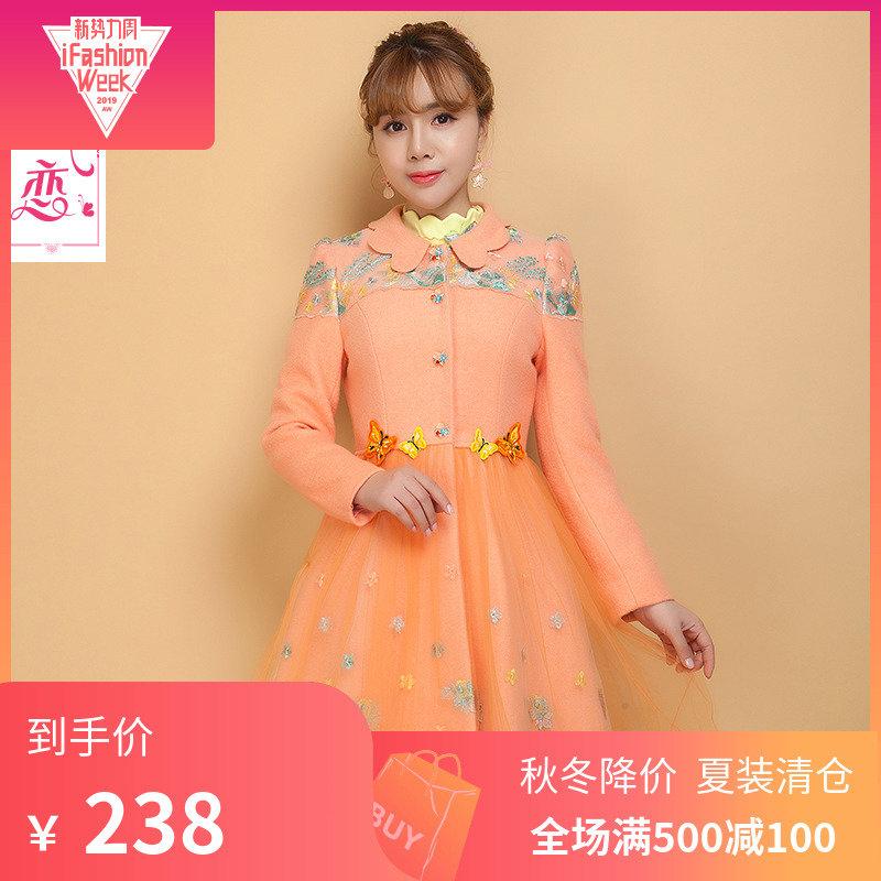 粉蝶恋秋装原创设计品牌女装娃娃领外套中长款修身羊毛呢大衣3163