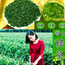 崂山绿茶2021新茶叶特级涝山捞山浓香型山东唠山青岛劳山缘苶250g