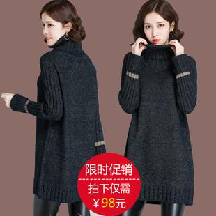 高领毛衣女冬季套头加厚2018新款韩版网红粗毛线宽松中长款打底衫
