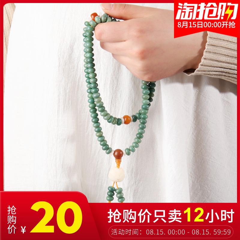天然 绿皮 风化 菩提 手串 菩提子 手链 白玉 项链 佛珠