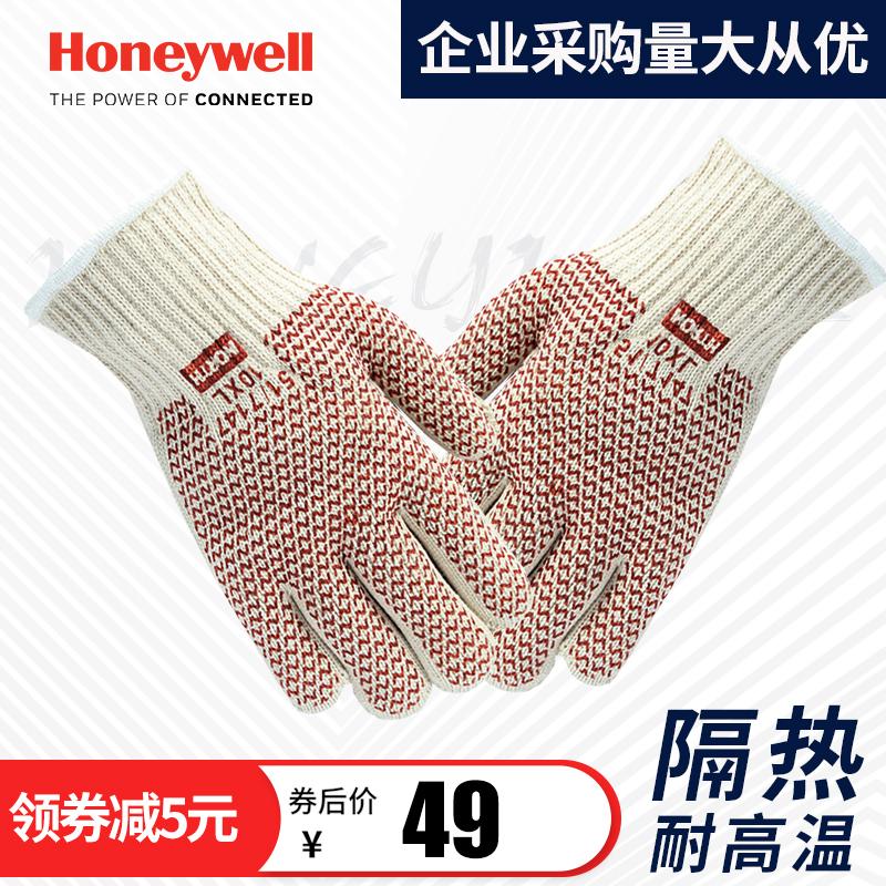 霍尼韦尔隔热手套耐高温手套防高温防热防烫工业五指防护劳保手套