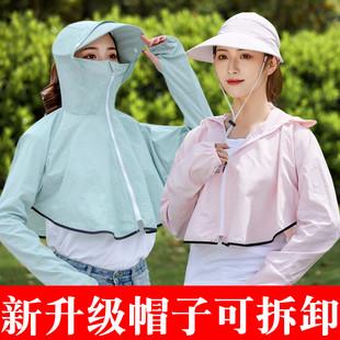 防晒衣女短款百搭防紫外线2019夏季新款薄款外套仙女防晒衫防晒服